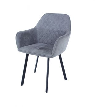 Aspen Pair Armchair, Grey Fabric with Black Metal Legs