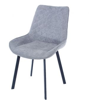 Aspen Pair Dining Chair, Grey Fabric with Black Metal Legs