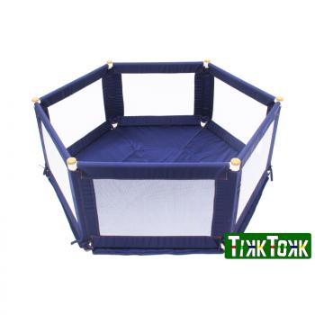 POKANO Fabric Playpen & Mat - Hexagonal - Blue