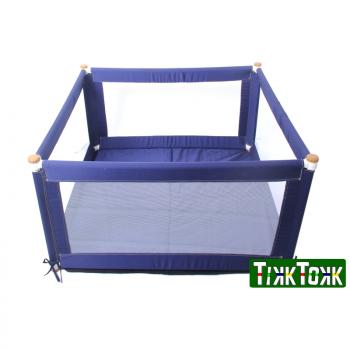 POKANO Fabric Playpen & Mat - Square - Blue